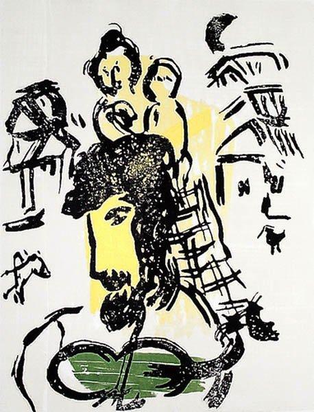29B: Poemes: Gravures V (on Japon Nacré)