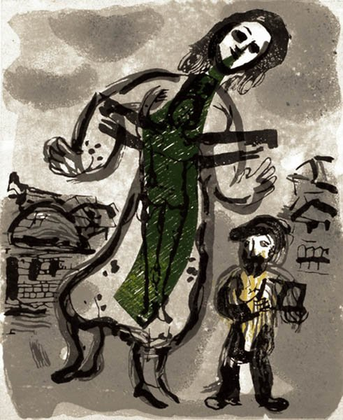 7A: MARC CHAGALL Poemes: Gravures XIII (on Japon Nacré)