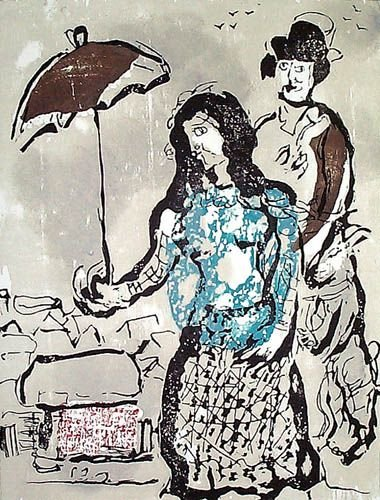 14: MARC CHAGALL  Poemes: Gravures IV