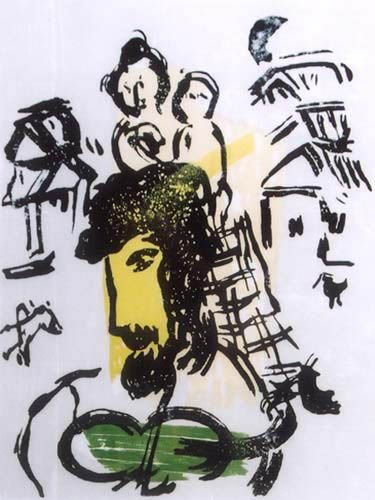 15: MARC CHAGALL  Poemes: Gravures V
