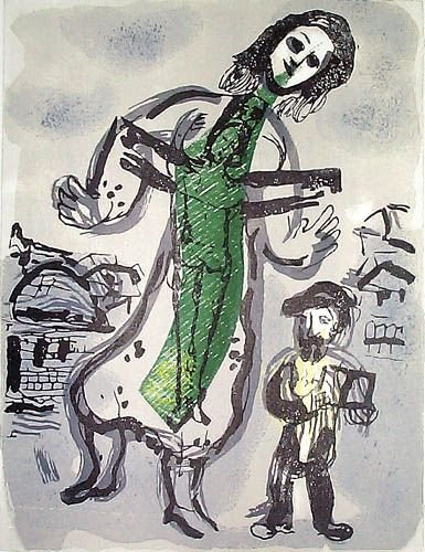 16: MARC CHAGALL  Poemes: Gravures XIII