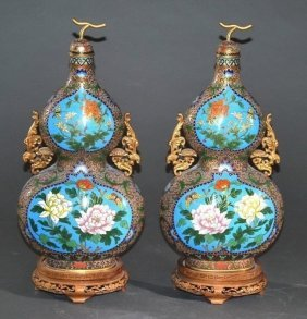 Pair Of Chinese Cloisonne Double Gourd Covered Vases