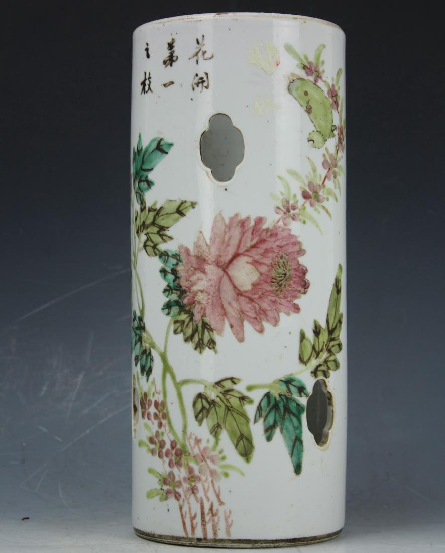 A famille Rose porcelain auspicious peony hat stand