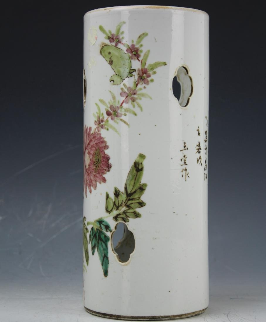 A famille Rose porcelain auspicious peony hat stand - 3