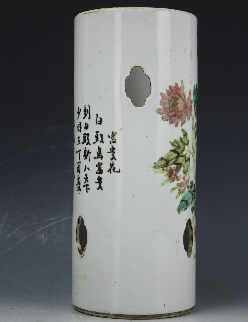 A famille Rose porcelain auspicious peony hat stand - 6
