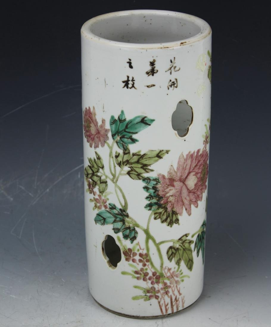 A famille Rose porcelain auspicious peony hat stand - 7