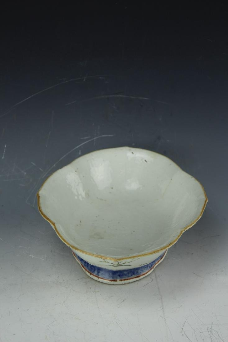 A Famille rose porcelain fruit plate from late Qing - 7