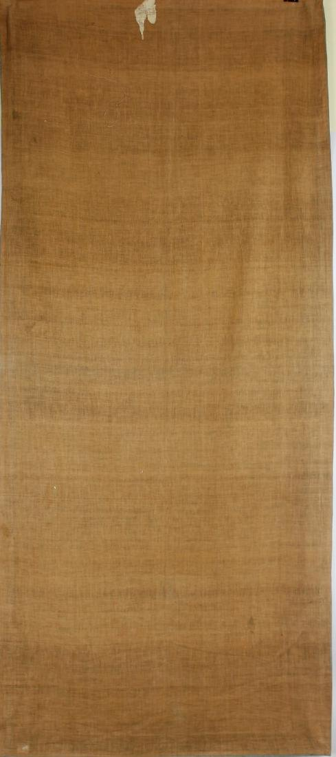 Chinese Embroidered landscape pattern on silk - 8