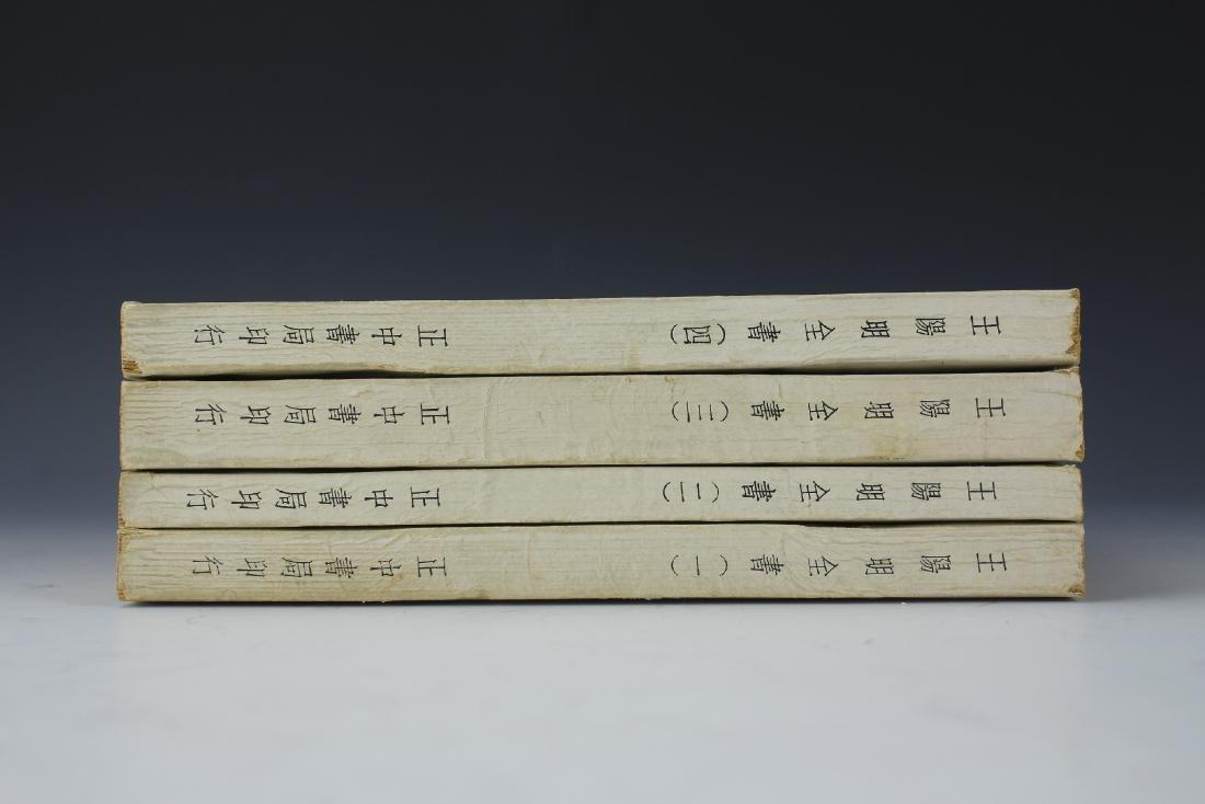 A Book Set of Four Wang Yang Ming Marked by Mr Jiang