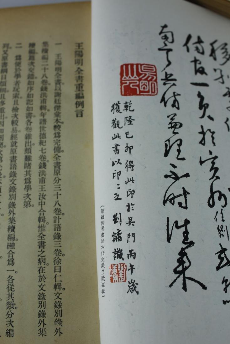 A Book Set of Four Wang Yang Ming Marked by Mr Jiang - 5
