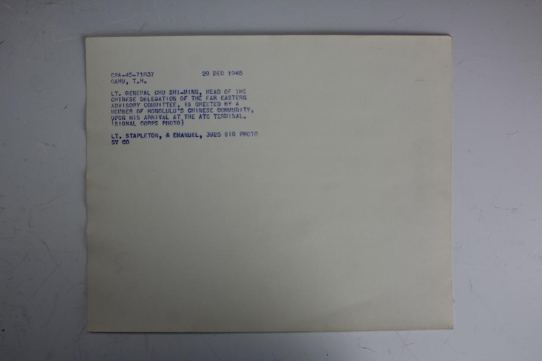 A Book Set of Four Wang Yang Ming Marked by Mr Jiang - 7
