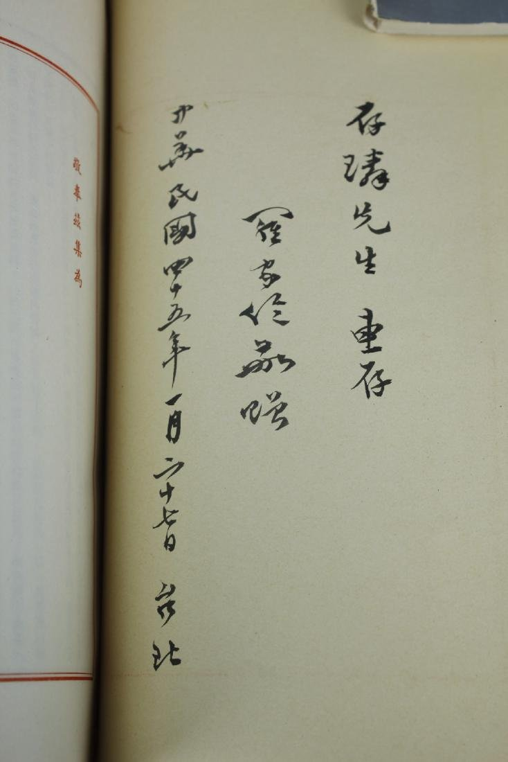 Luo Jialun signature Two Vintage Binding Book - 5