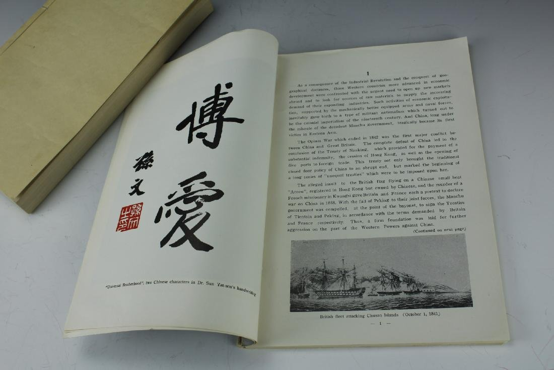 Luo Jialun signature Two Vintage Binding Book - 9