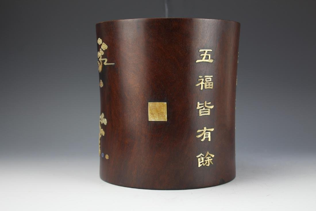 A Chinese Hard Wood Pen Holder - 3