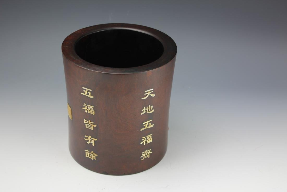 A Chinese Hard Wood Pen Holder - 5