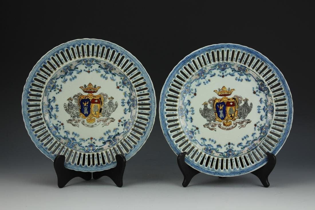A Pair of Chinese Export Plates from Qing Dynasty by - 4