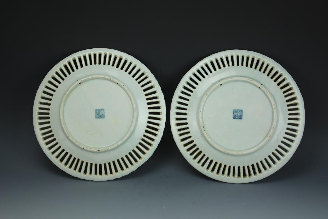 A Pair of Chinese Export Plates from Qing Dynasty by - 7