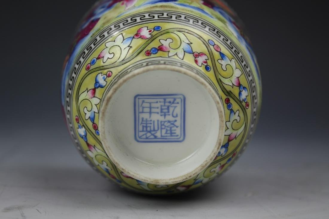 An Enamelled Figural Cup with Qianlong Mark - 9