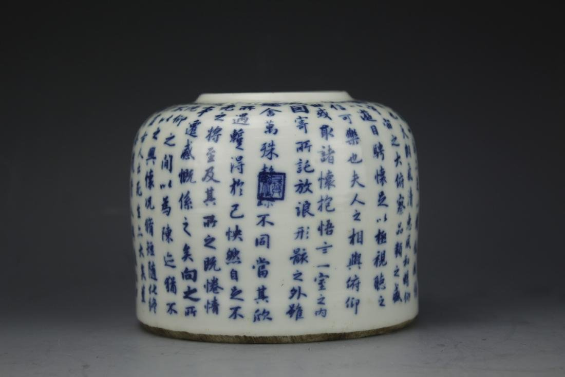 A Blue and White Lyrics of Lan Ting Xu Water Pot with