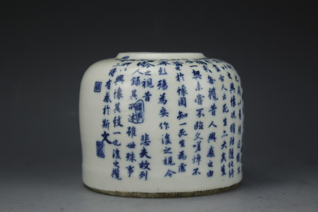 A Blue and White Lyrics of Lan Ting Xu Water Pot with - 2
