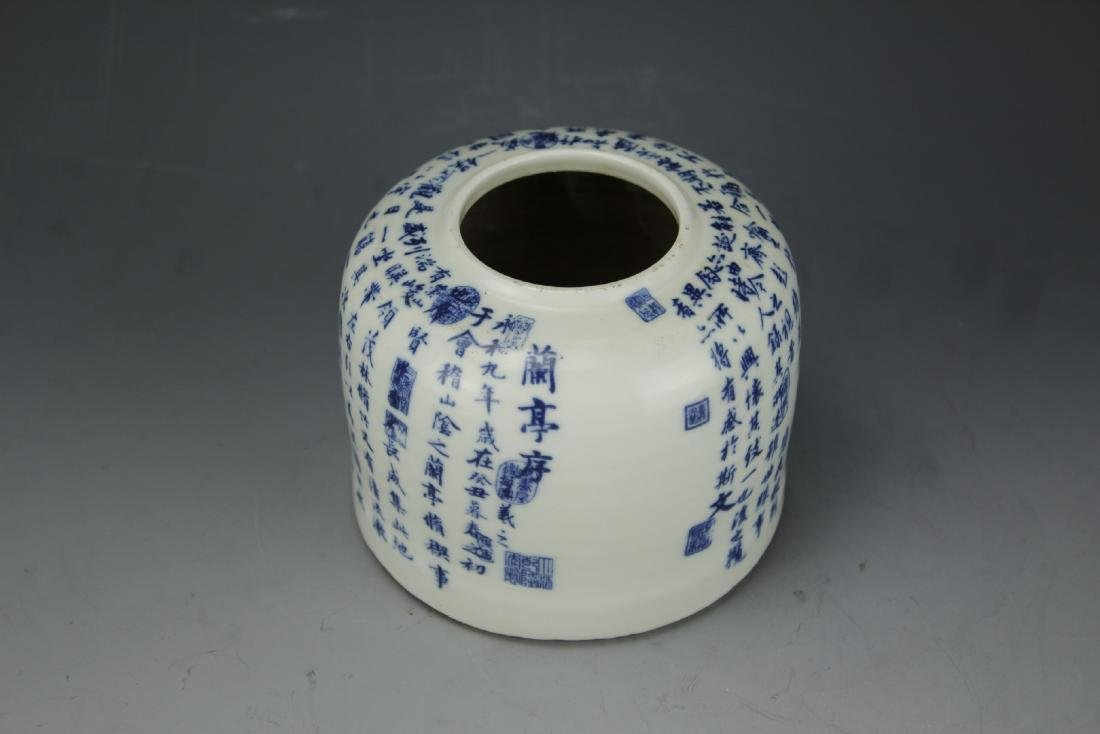 A Blue and White Lyrics of Lan Ting Xu Water Pot with - 3