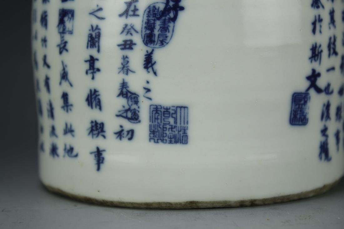 A Blue and White Lyrics of Lan Ting Xu Water Pot with - 4