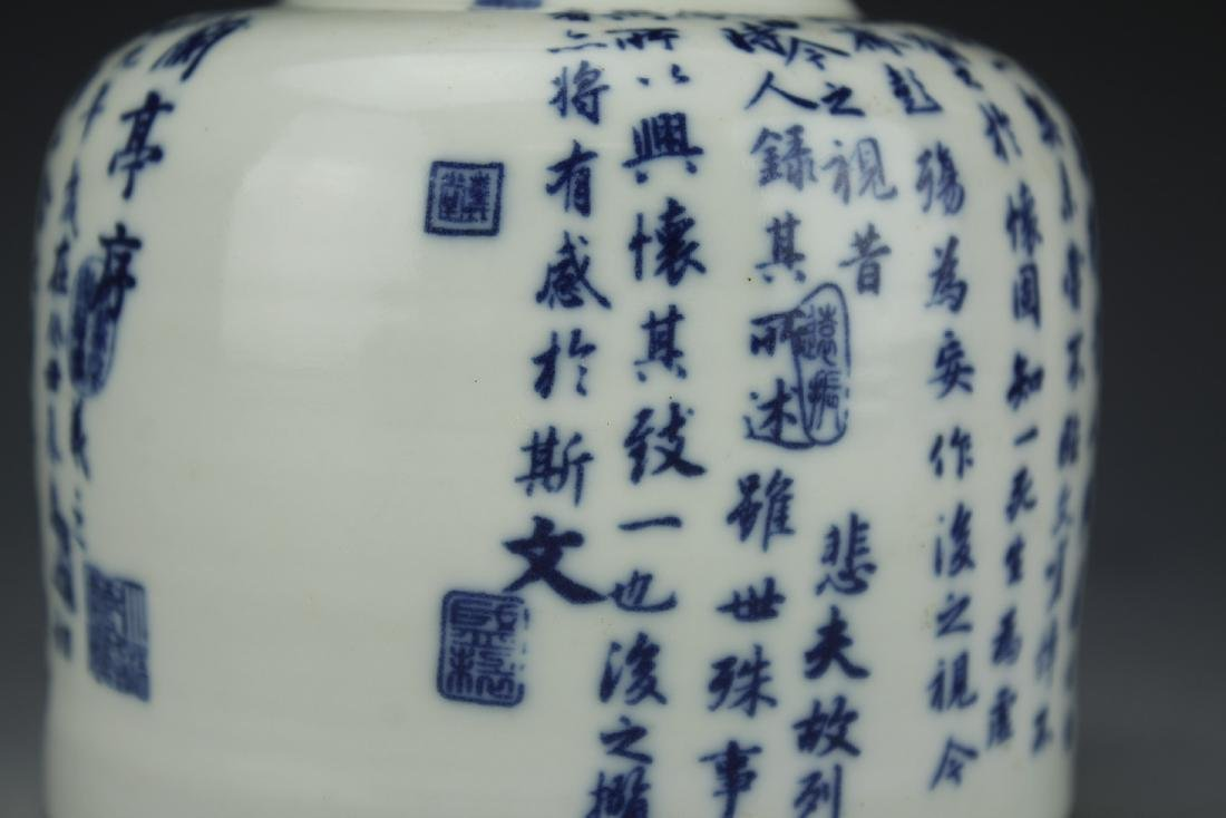 A Blue and White Lyrics of Lan Ting Xu Water Pot with - 5