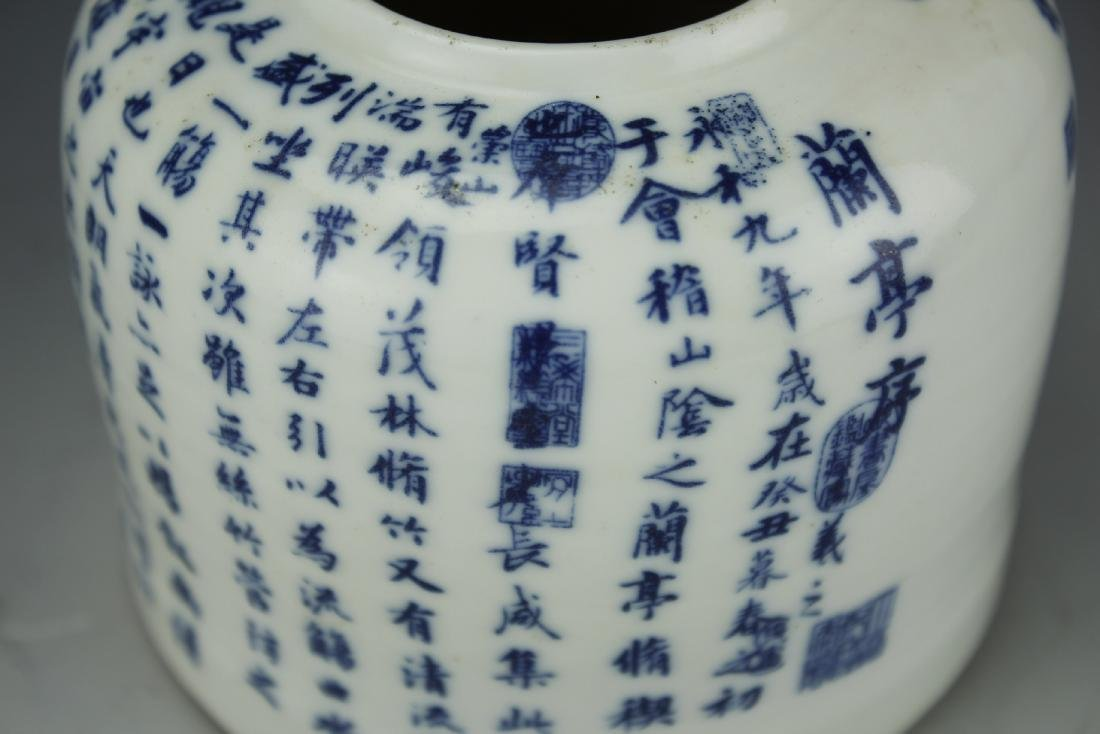 A Blue and White Lyrics of Lan Ting Xu Water Pot with - 6