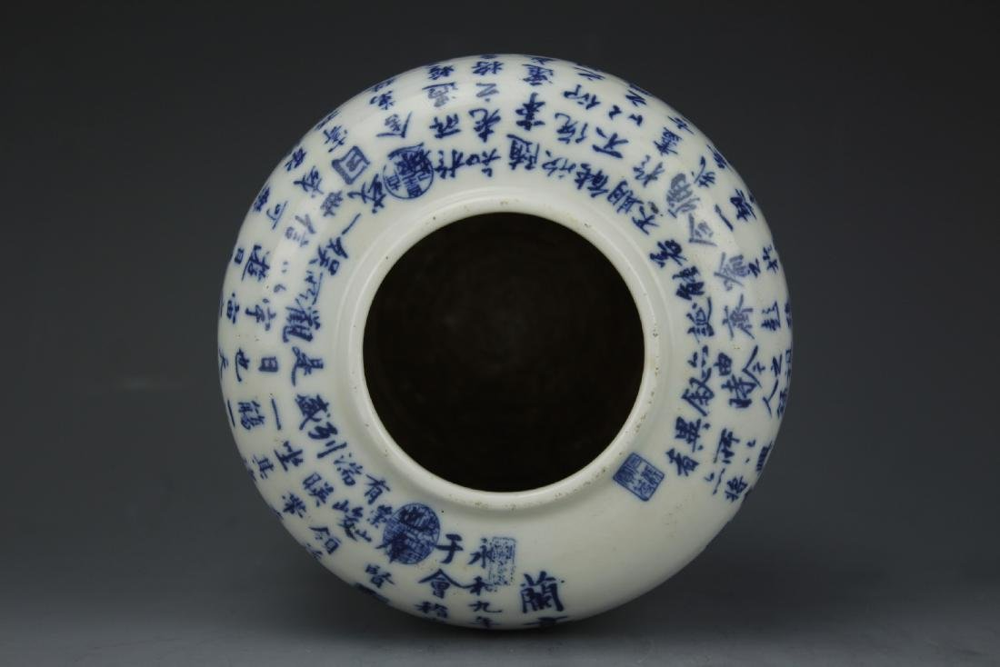 A Blue and White Lyrics of Lan Ting Xu Water Pot with - 7