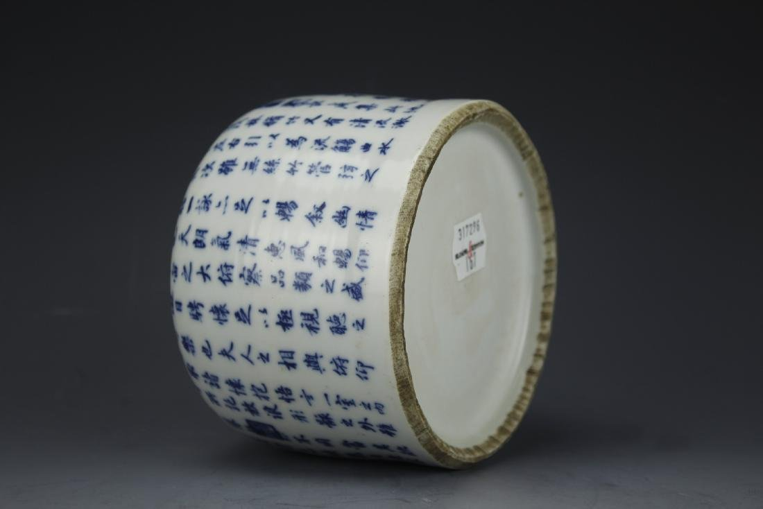 A Blue and White Lyrics of Lan Ting Xu Water Pot with - 9