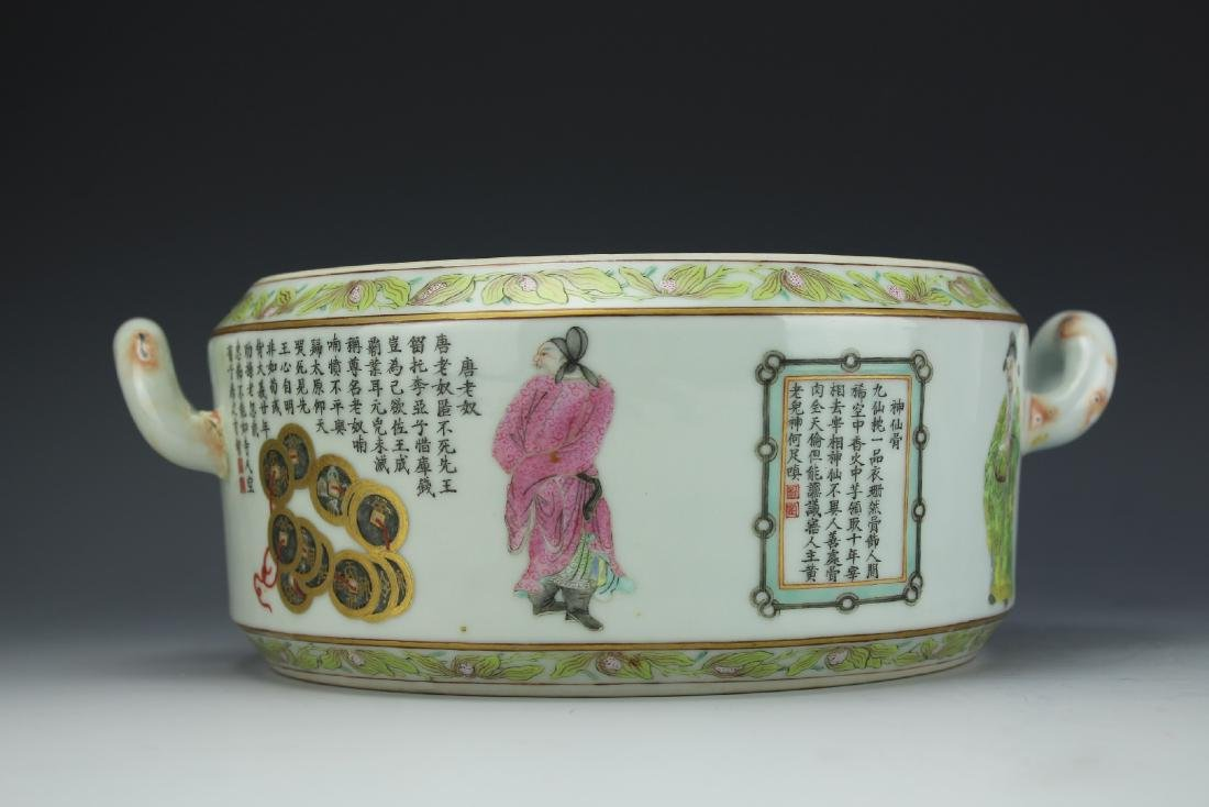 A Famille Rose Figural Congee Jar with Two Handles and - 10