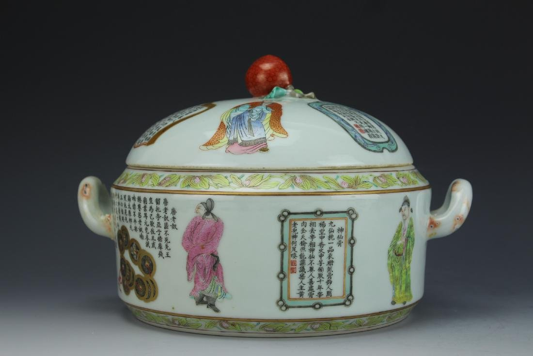 A Famille Rose Figural Congee Jar with Two Handles and