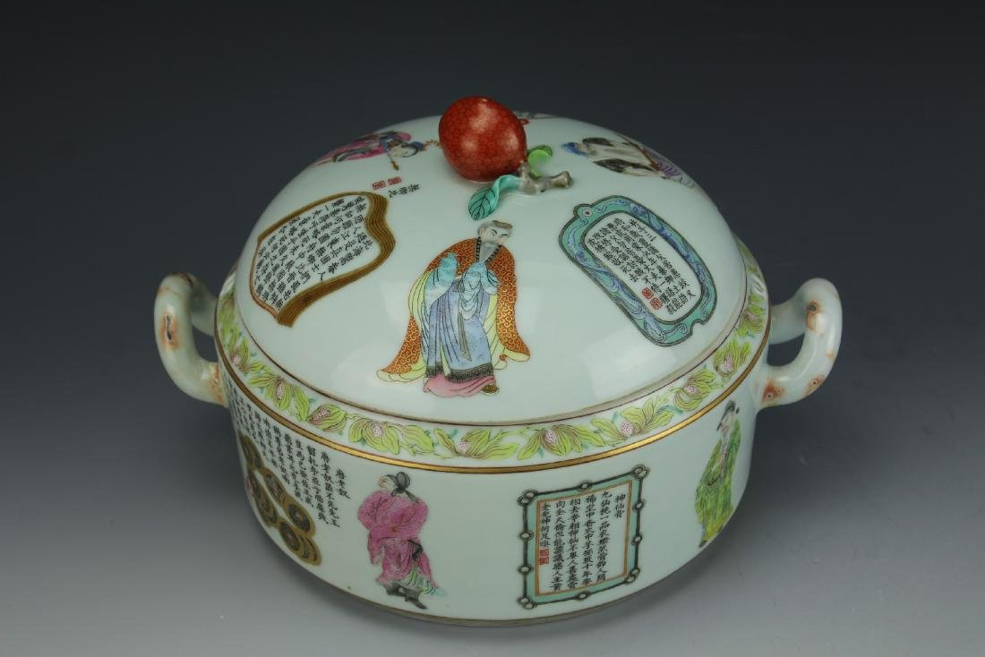 A Famille Rose Figural Congee Jar with Two Handles and - 2