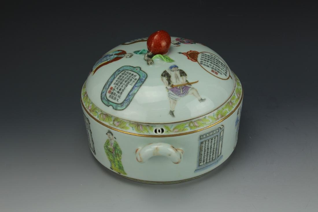 A Famille Rose Figural Congee Jar with Two Handles and - 3