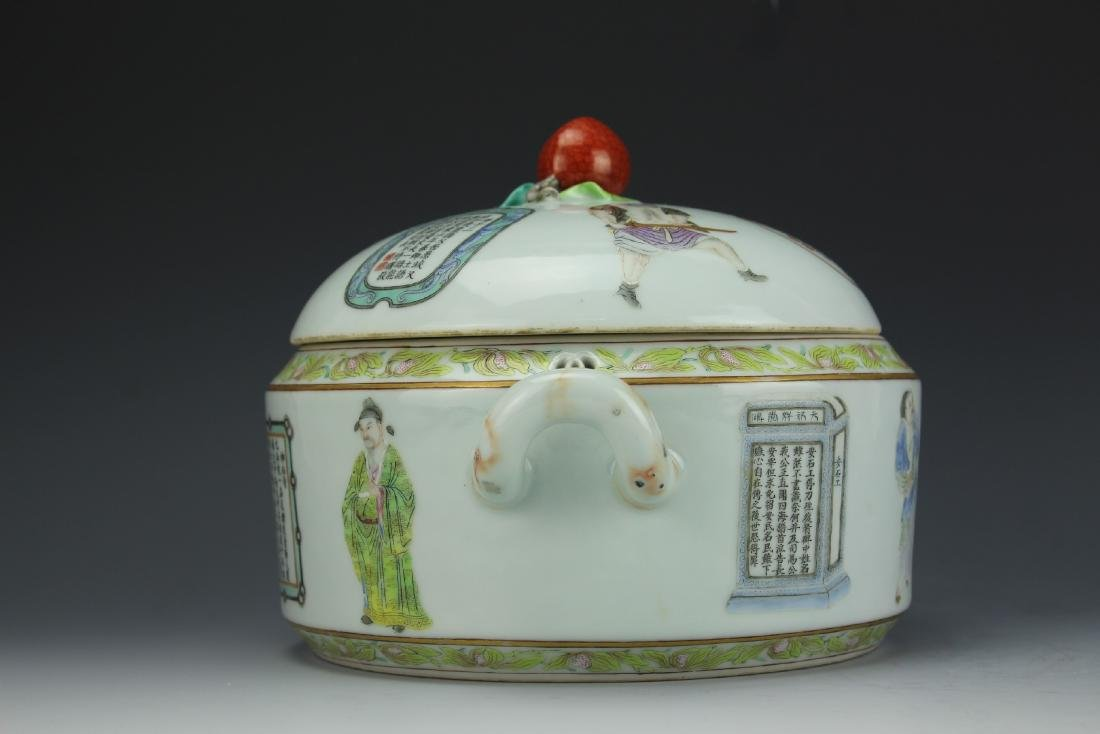 A Famille Rose Figural Congee Jar with Two Handles and - 4