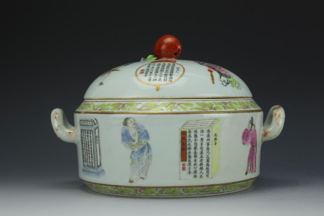A Famille Rose Figural Congee Jar with Two Handles and - 5