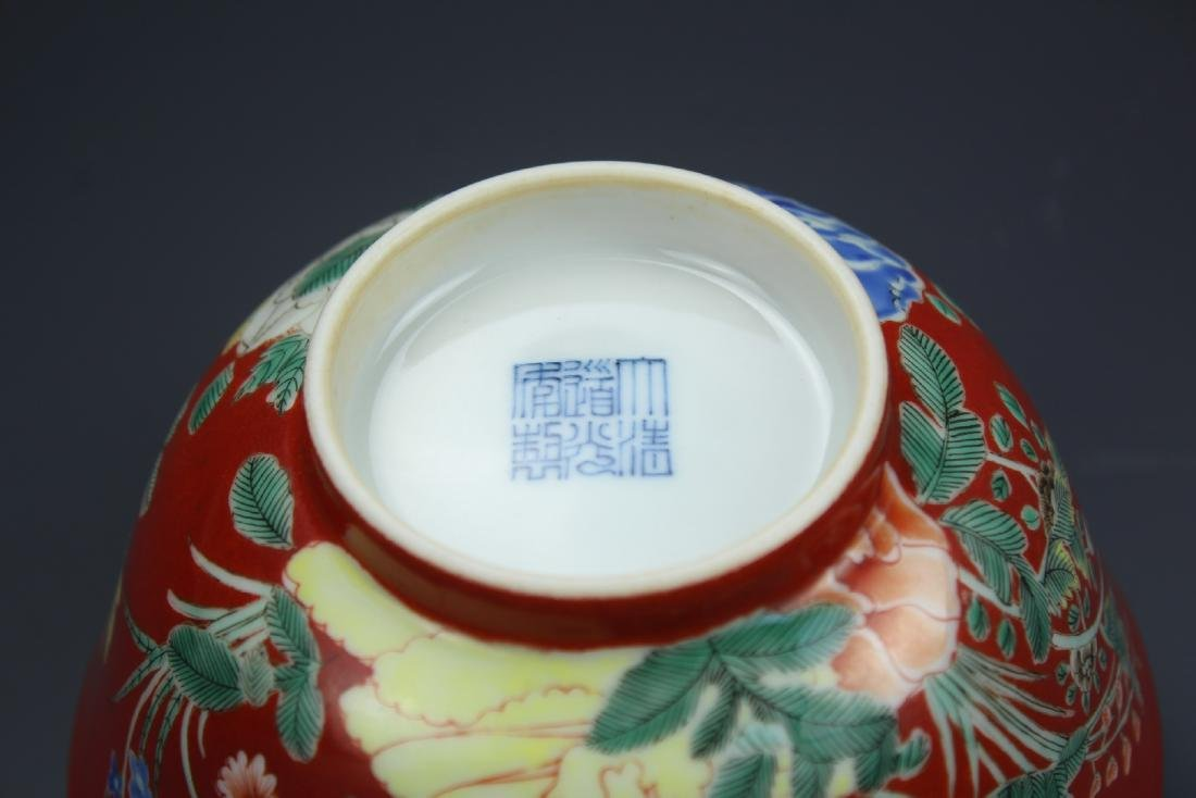A Red Ground Famille Verte Floral Bowl with Daoguang - 7