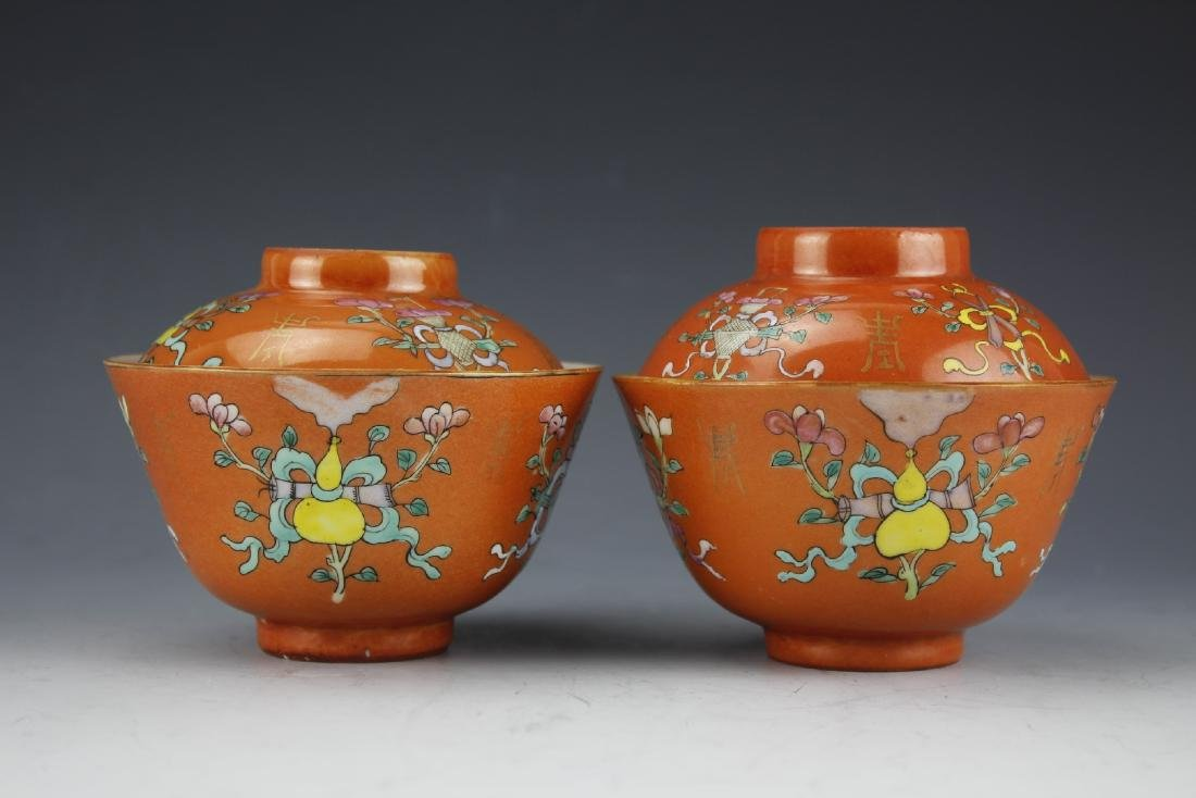 A Pair of Famille Rose Gilt Coral Red Ground Cups and - 2