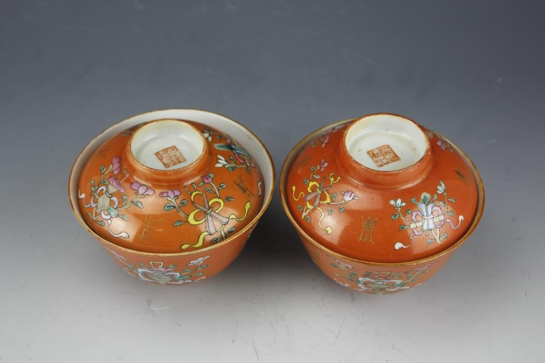 A Pair of Famille Rose Gilt Coral Red Ground Cups and - 3