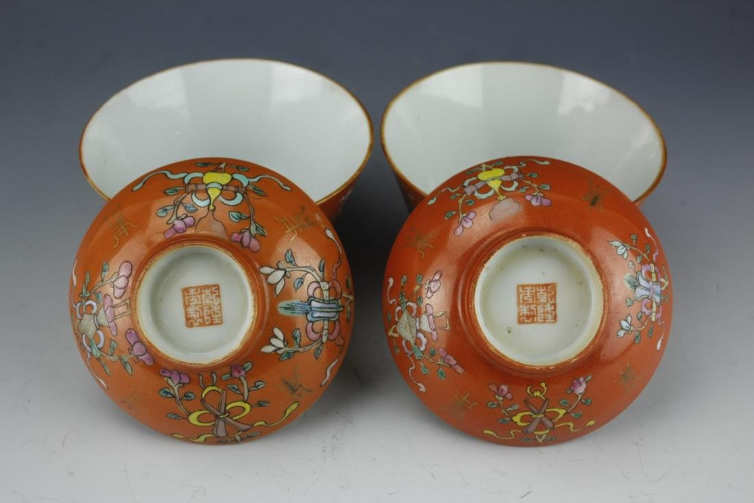 A Pair of Famille Rose Gilt Coral Red Ground Cups and - 4