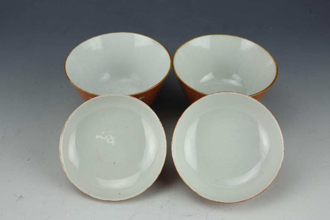 A Pair of Famille Rose Gilt Coral Red Ground Cups and - 5