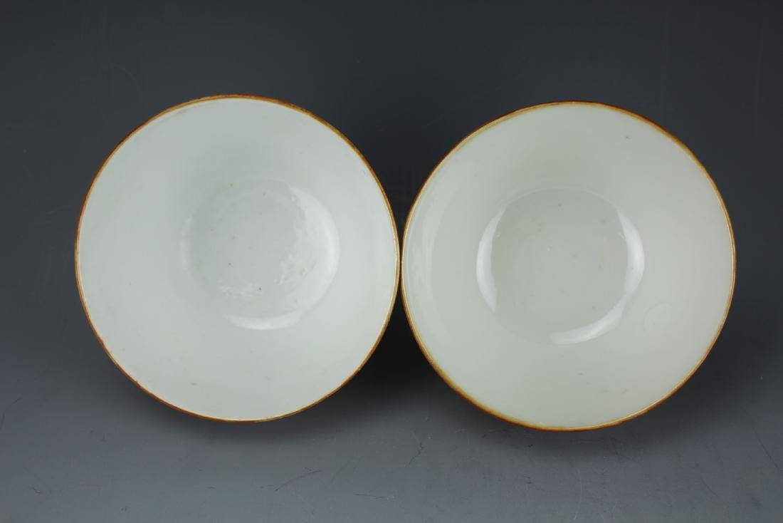 A Pair of Famille Rose Gilt Coral Red Ground Cups and - 6