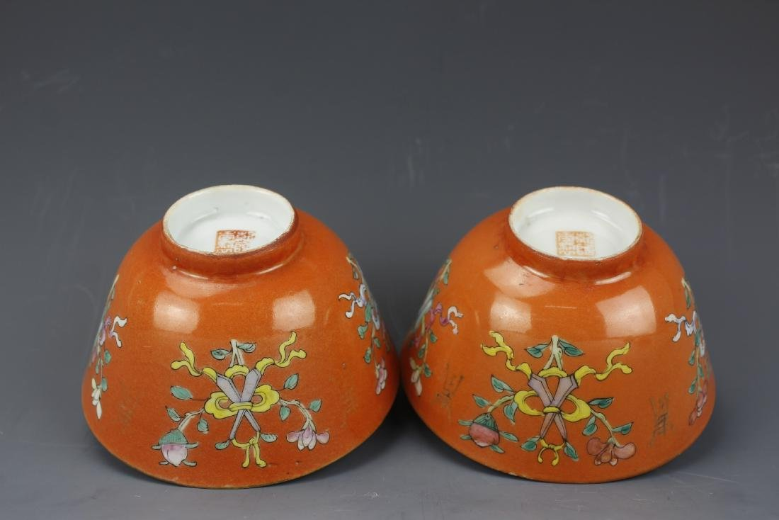 A Pair of Famille Rose Gilt Coral Red Ground Cups and - 8