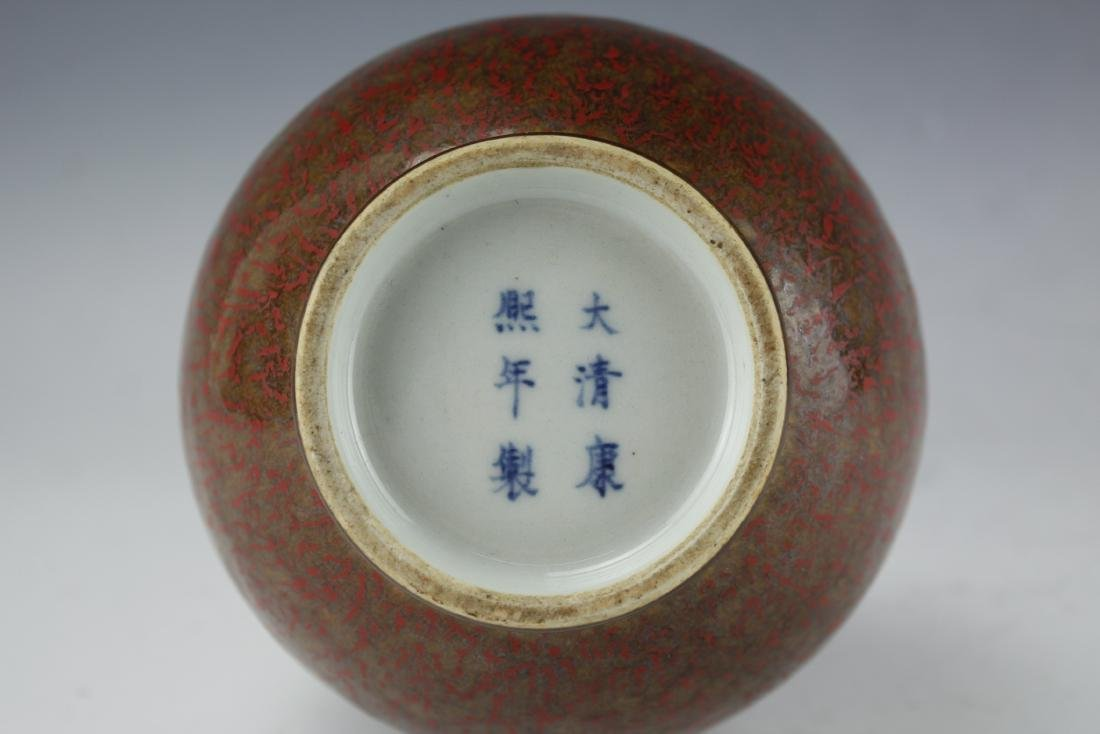 A Brown Under Glazed Red Vase with Kangxi Mark - 4