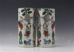 A Pair of Hexagon Famille Rose Hat Stands from Qing