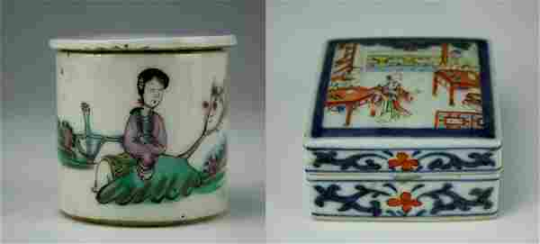A Famille Rose Square and Round Box with Cover Jiaqing