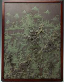 A Framed Qi Yang Stone Carving of Landscape Qing