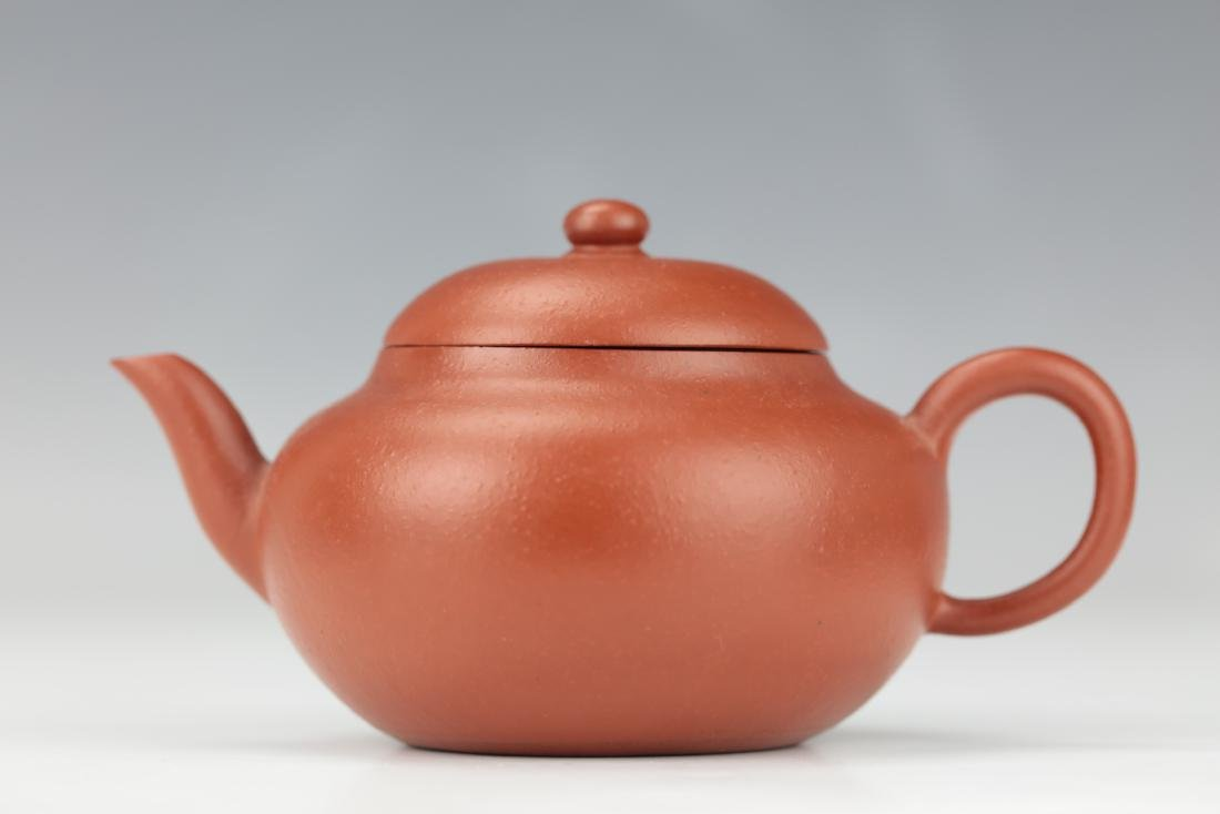 A Purple Sand Tea Pot with Dragon Mark
