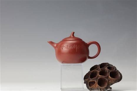 A Purple Sand Tea Pot for Hong Kong commemoration with