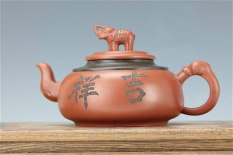 A Elephant Cover Tea Pot of Good Luck Colligraphys with